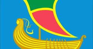 Герб-Набережных-Челнов